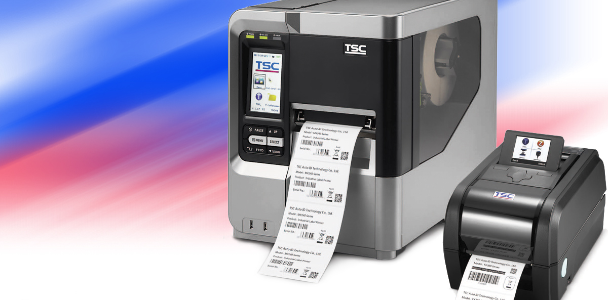 Drukarki etykiet marki TSC – teraz w ofercie Etisoft